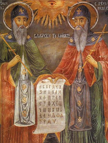 Sts. Cyril & Methodius
