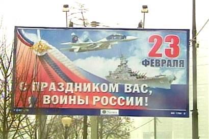 Army Day blunder