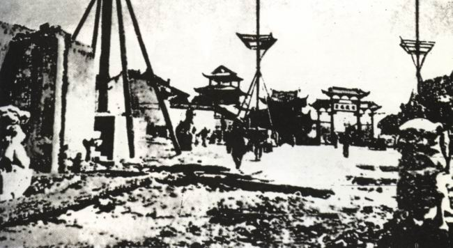 Viceroy administrative office after 1911 Wuchang Uprising
