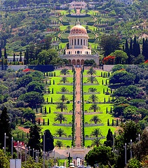 Shrine of the Bab, Haifa, Israel