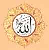 allah-eser