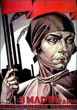 Intl Women's Day poster, USSR, 1920