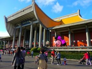 Sun Yat-sen Memorial, Taipei